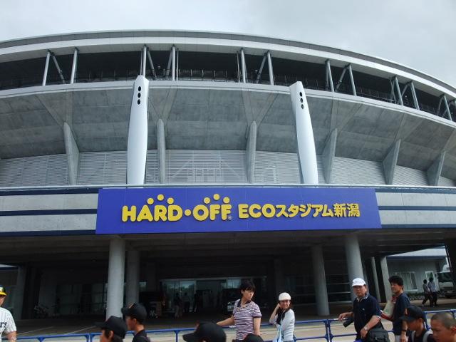 ハードオフエコスタジアム新潟