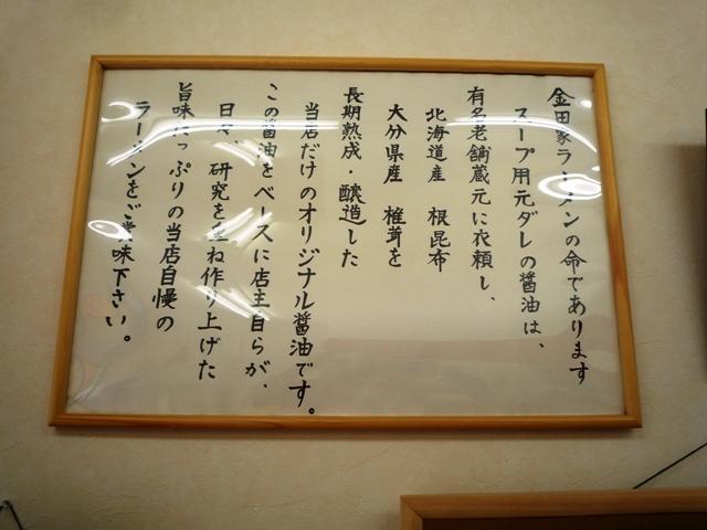 2008_0814_144510-P1040184a.jpg