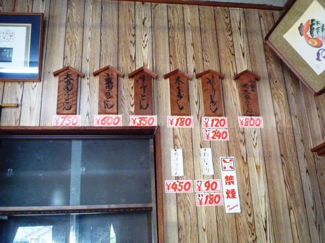 2008_0927_122947-P1050328a.jpg