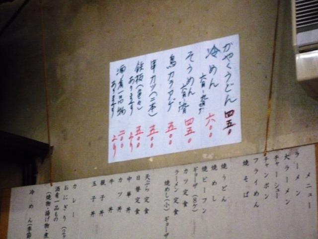 2008_1004_111619-P1050434a.jpg