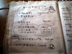 2008_1030_122859-P1060352a.jpg