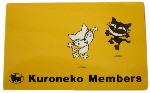 kuro-2589654125.jpg