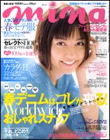 magazine_main_8.jpg