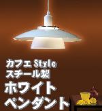 syoumei-1.jpg