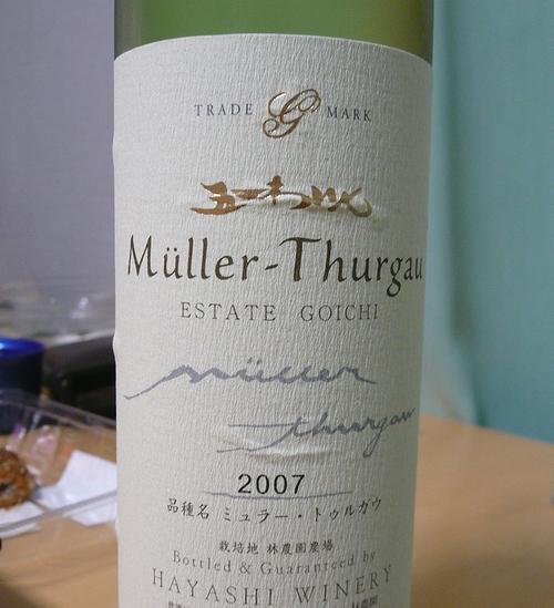 五一ワインミュラー