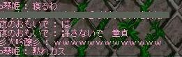 koto8.jpg