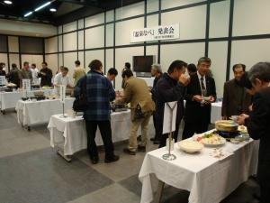 2009-12-12-09.jpg
