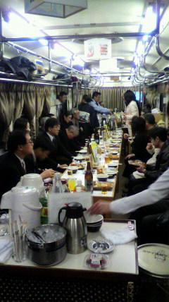 けの汁列車02