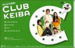 clubkeiba071228.jpg
