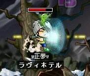 20060729204810.jpg