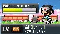 20070228125022.jpg