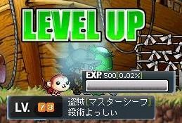 20070326211343.jpg