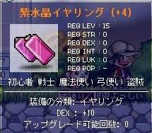 20070503224743.jpg