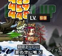 Maple59LV.jpg