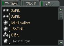 Safin.jpg