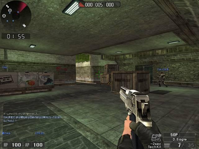 ScreenShot_212.jpg
