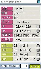 hhh116ff.jpg