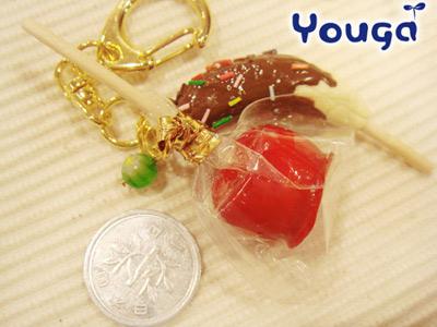 1円だーまー♪