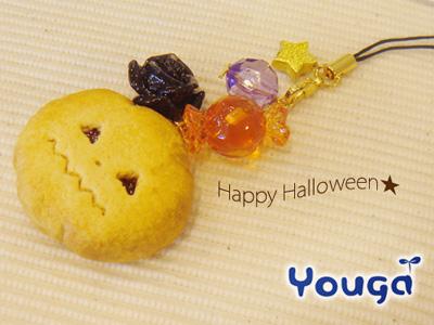かぼちゃクッキー☆