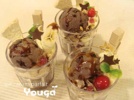サンデー改めアイスクリームパフェ☆
