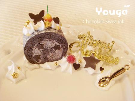 チョコロールケーキトレイ♪