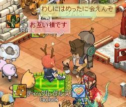 090310ジムじぃ