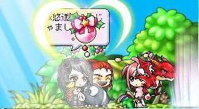 Maple0000_20090515232123.jpg