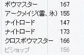 Maple0000_20090518004811.jpg