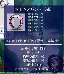 Maple0000_20090528235359.jpg