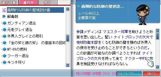 Maple0002_20090529000141.jpg