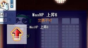 Maple0002_20090605234720.jpg