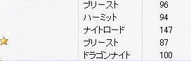 Maple0003_20090513231737.jpg