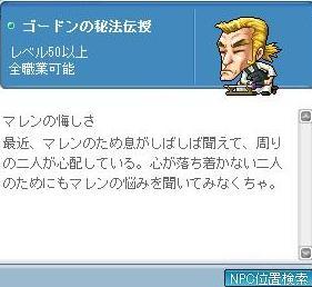 Maple0003_20090530161043.jpg