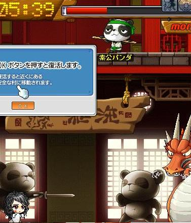 Maple0005_20090527233125.jpg
