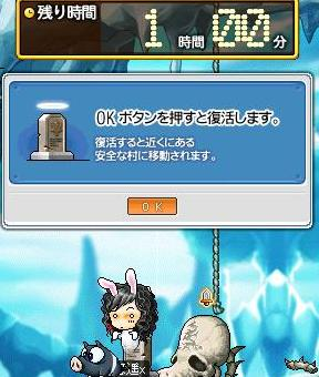 Maple0006_20090506231028.jpg