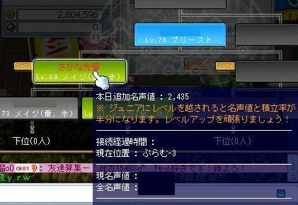 Maple0006_20090513231738.jpg