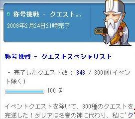 Maple0006_20090523151032.jpg