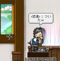 Maple0006_20090525003403.jpg