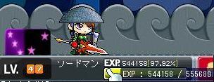 Maple0008_20090525232243.jpg