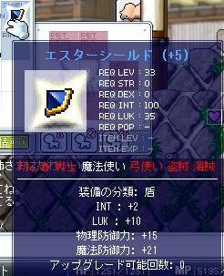 Maple0010_20090509002519.jpg
