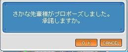 Maple0010_20090515232123.jpg