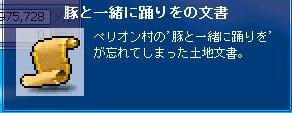 Maple0011_20090506231029.jpg
