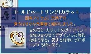 Maple0011_20090515232123.jpg