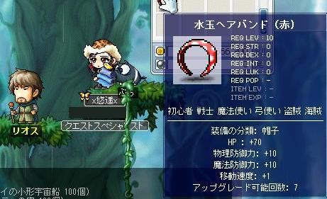 Maple0012_20090530002129.jpg