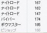 Maple0014_20090524234804.jpg