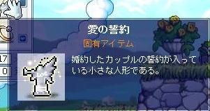 Maple0015_20090515232124.jpg