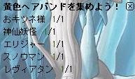 Maple0020_20090529234953.jpg