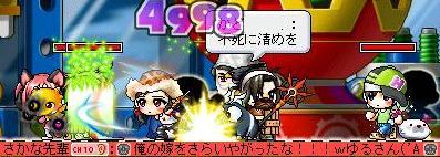 Maple090718_210836.jpg