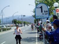 長野マラソンH210419