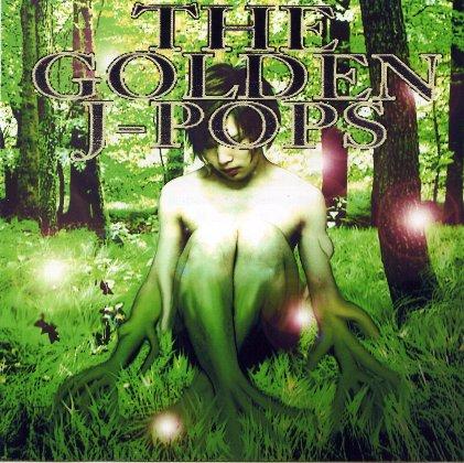 thegoldenj-pop
